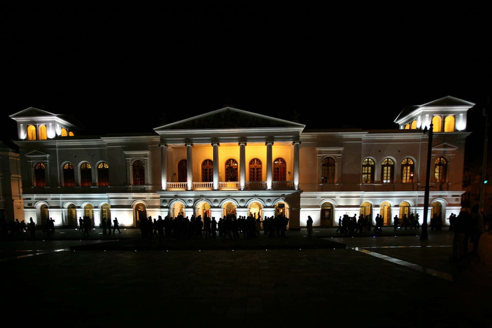 Sucre Theater in Quito